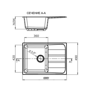 LEX Sirino 680 Space Gray