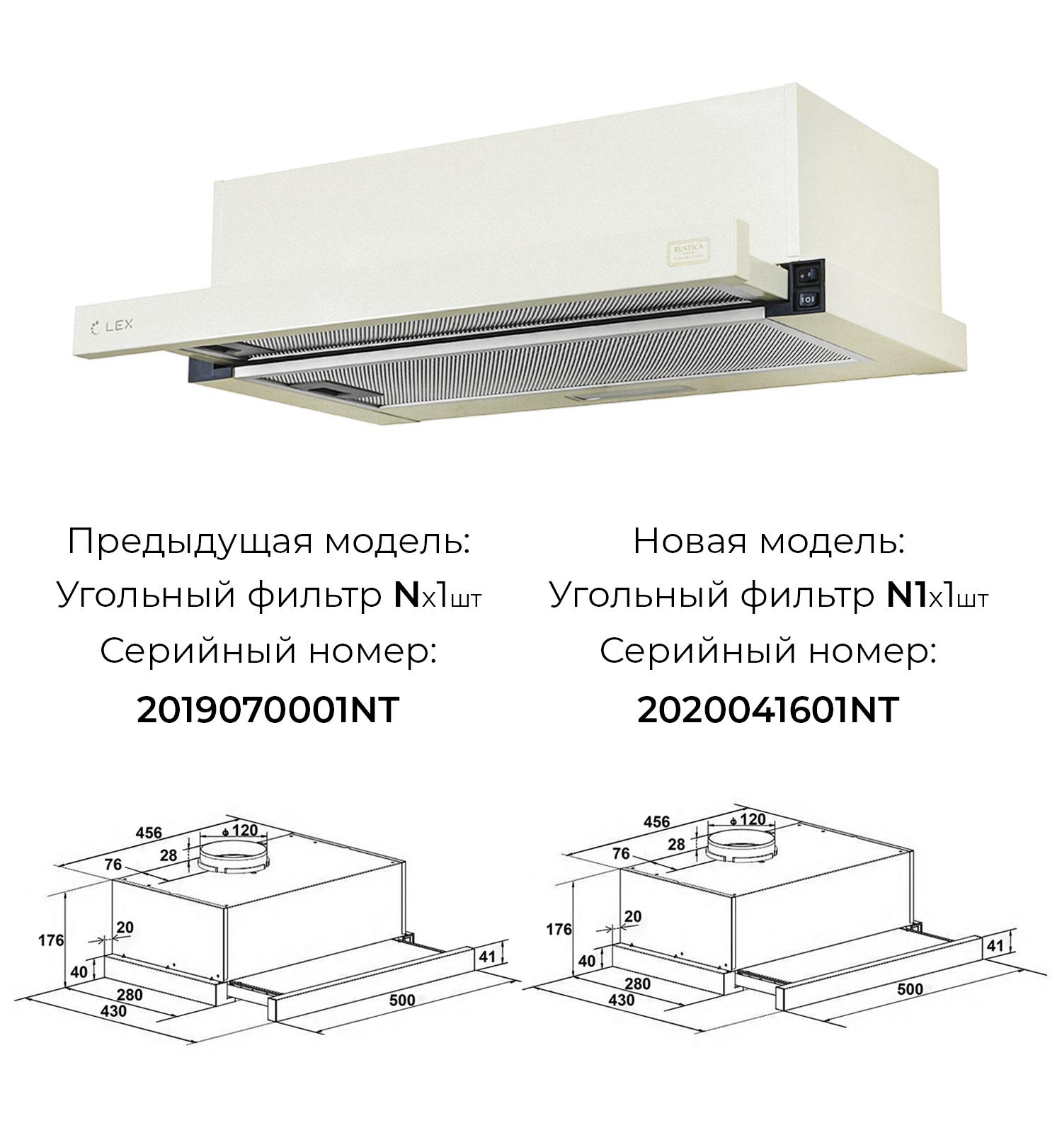 LEX HUBBLE 500 IV Light Белый антик