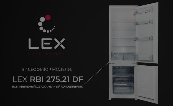 Холодильники - Видео