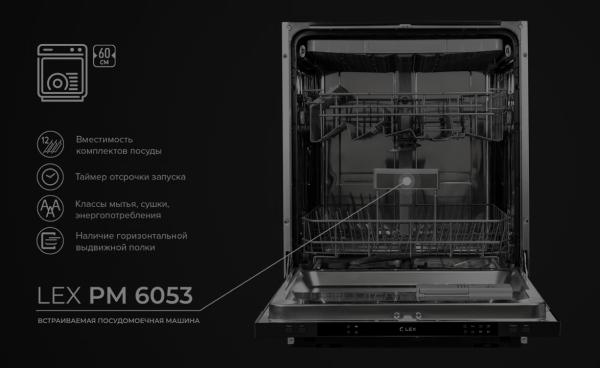 Посудомоечные машины - Видео