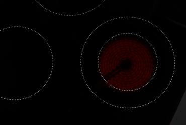 Зона нагрева+ с дополнительным /расширенным контуром