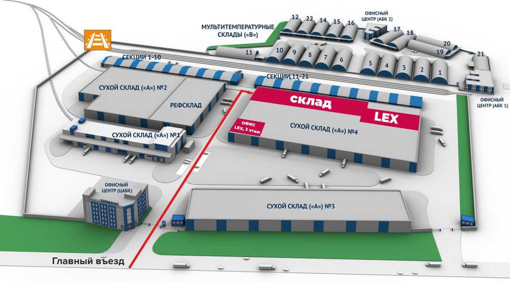 Схема проезда до                                     склада LEX